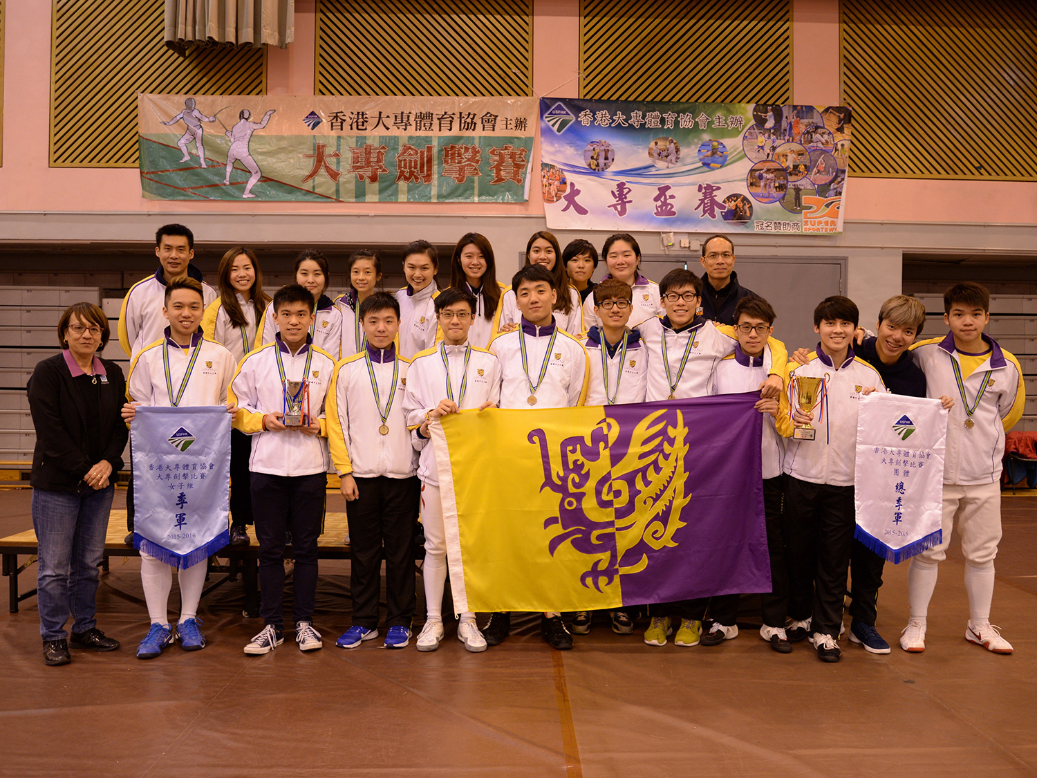 Team photos at USFHK Fencing Competition 2016