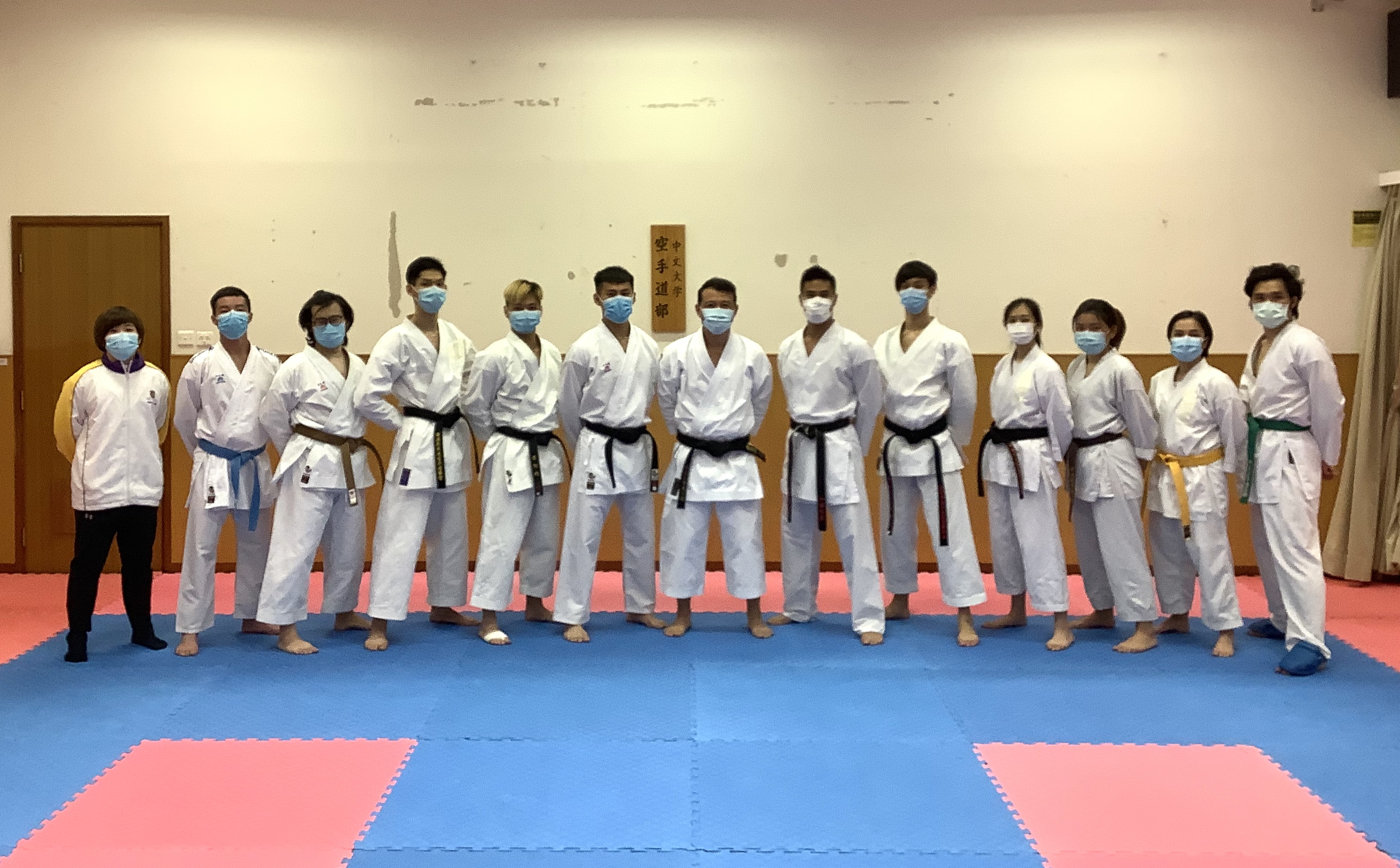 Karate boysgirls 2020 2021