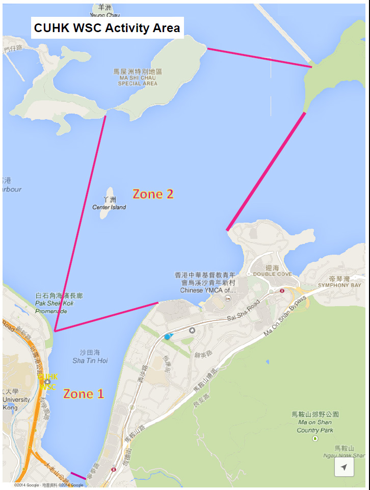 The area are namely (Zone 1) & (Zone 2)