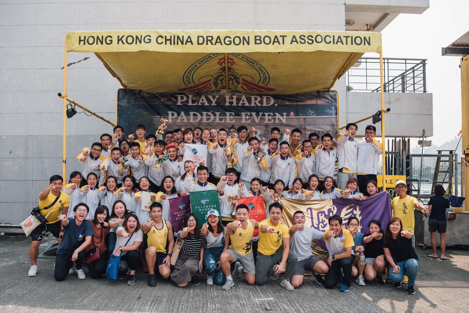 2018-19大专龙舟锦标赛