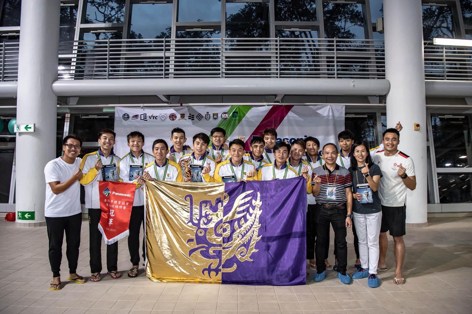 香港大专体育协会乐声大专男子水球锦标赛2018-2019