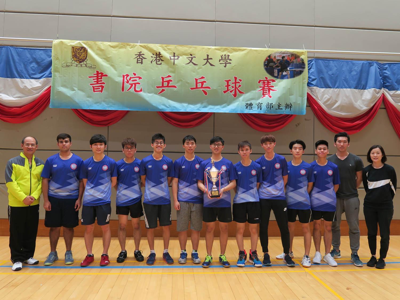 2018–2019中大书院乒乓球赛