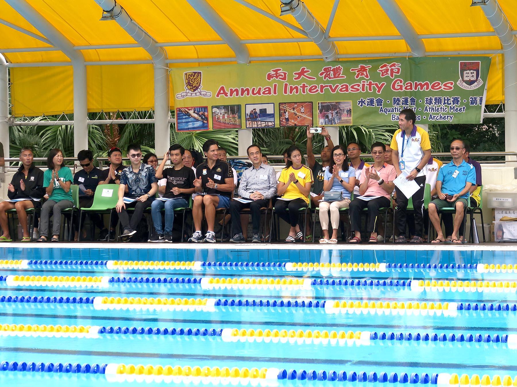 第40届两大体育节 - 水运会
