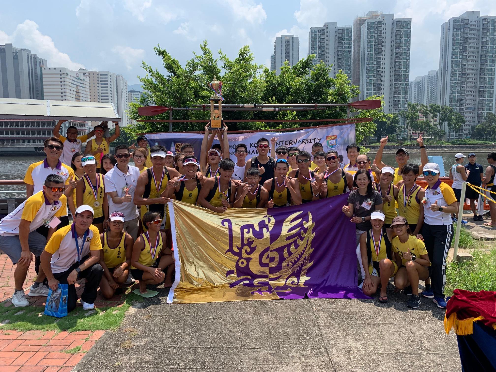 The 33rd Hong Kong Intervarsity Rowing Championships