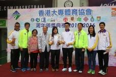2015-2016 香港大專體育協會周年頒獎典禮