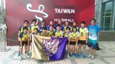 2016臺灣大學國際手球邀請賽