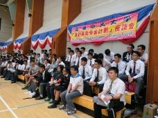 2016年「運動員獎學金計劃」座談會