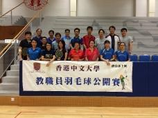 2016 教職員羽毛球公開賽