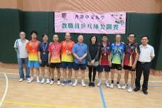 2016 教職員乒乓球公開賽