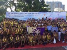 成龍挑戰杯 - 二零一七年全港大學賽艇錦標賽