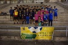 2017-2018香港中文大學五人足球公開賽 (男子組)