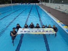 Summer Sports Programme: Scuba Diving
