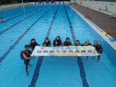 2018-2019 Summer Sports Programme: Scuba Diving 水肺潛水體驗