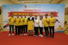 Celebration Party For CUHK Medalists in Asian Games 2018_5