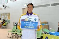 香港大專體育協會第五十五屆周年水運會_3