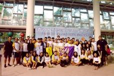香港大專體育協會 第五十五屆周年水運會