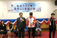 2019-sss-welcomingparty_1