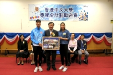 2019-sss-welcomingparty_2