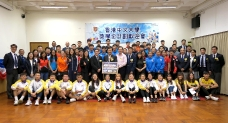 2019-sss-welcomingparty_5