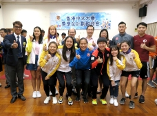 2019-sss-welcomingparty_9