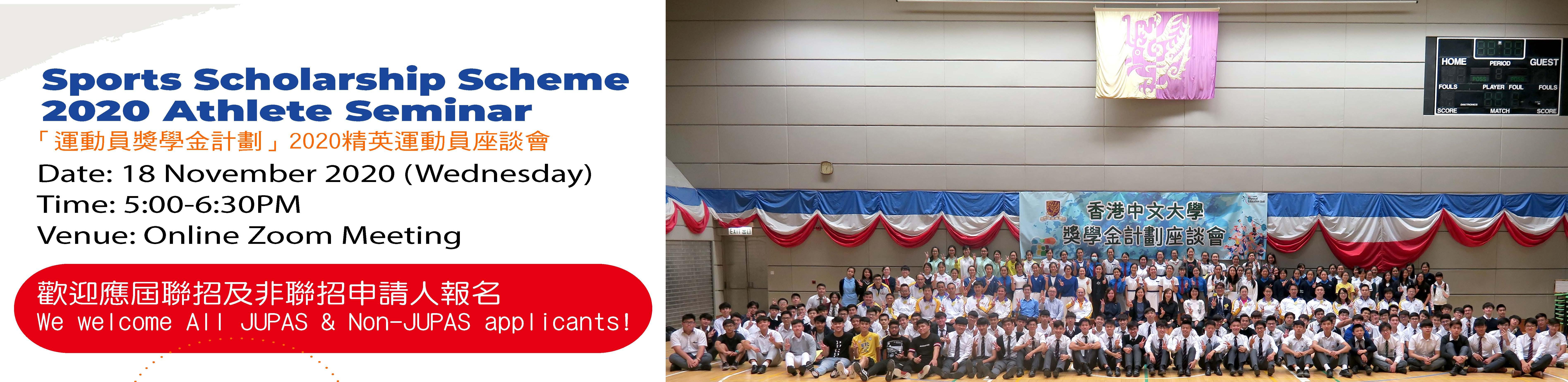 20191101 sss seminar promote v02