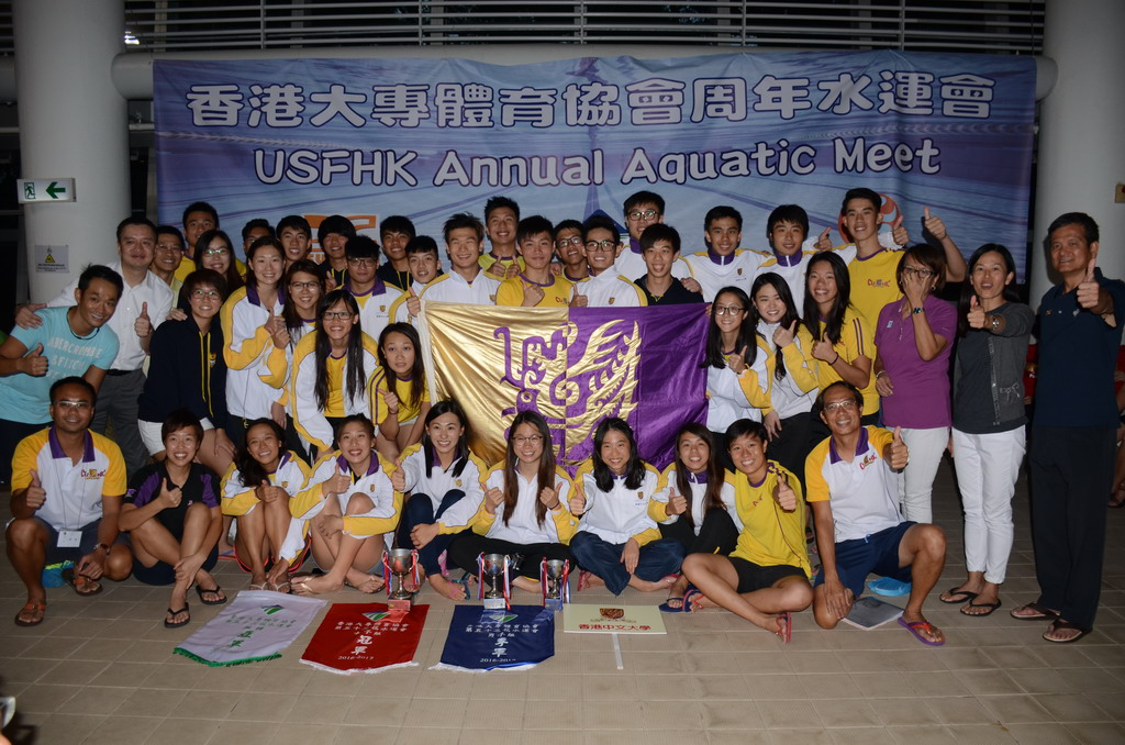 swim2016 15