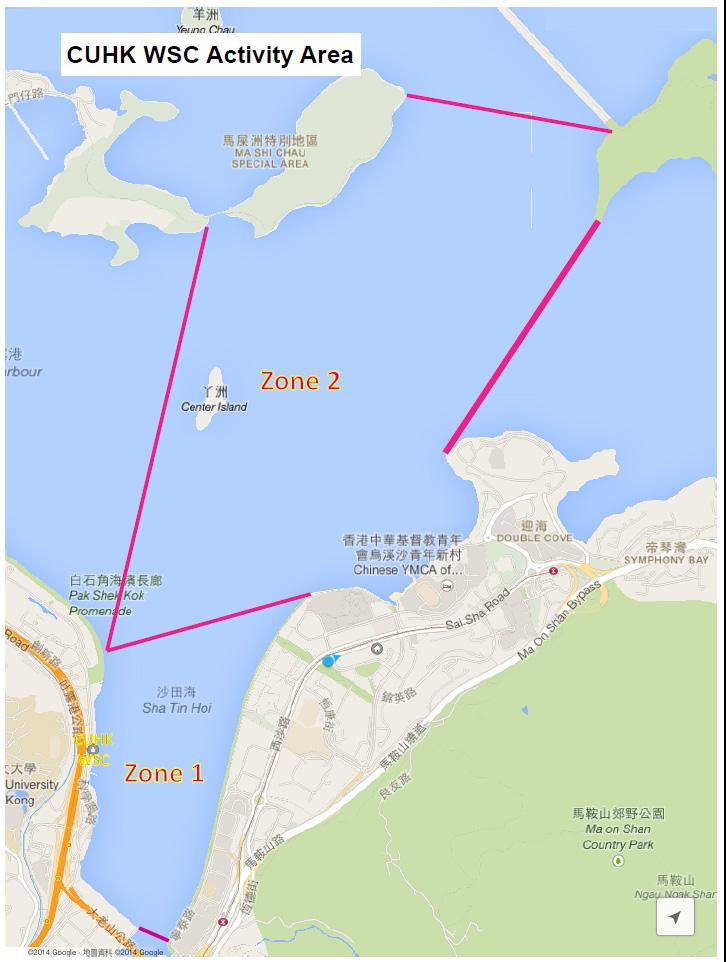活动水域分水域 1 (Zone 1) 及 水域 2 (Zone 2)