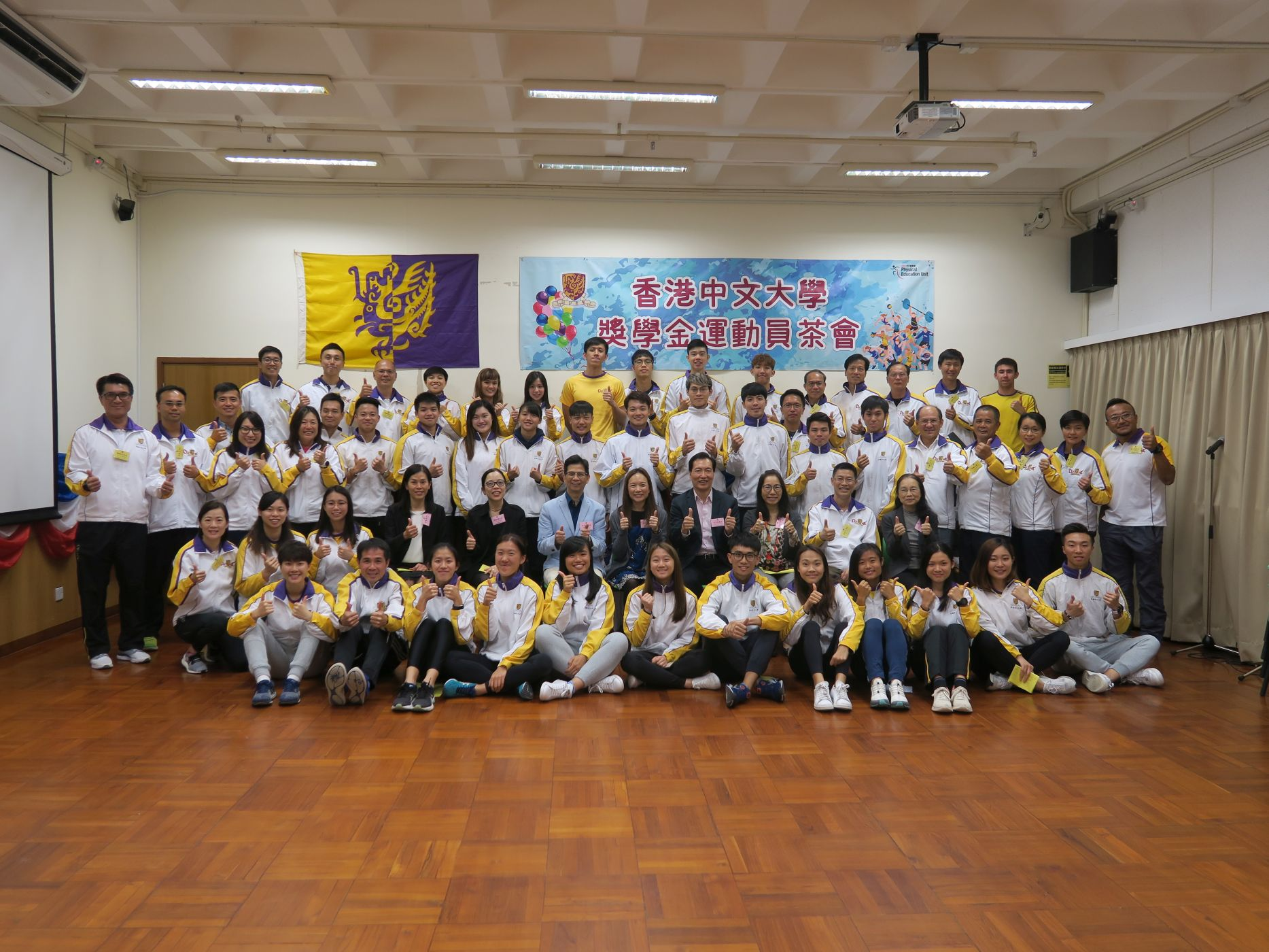 香港中文大学奖学金运动员茶会2019
