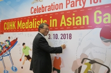 Celebration Party For CUHK Medalists in Asian Games 2018_3