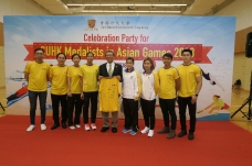 Celebration Party For CUHK Medalists in Asian Games 2018_4