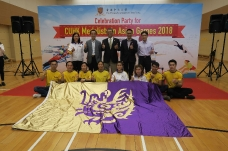 Celebration Party For CUHK Medalists in Asian Games 2018_6