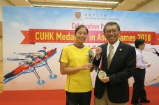 Celebration Party For CUHK Medalists in Asian Games 2018_7