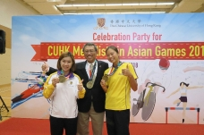 Celebration Party For CUHK Medalists in Asian Games 2018_8